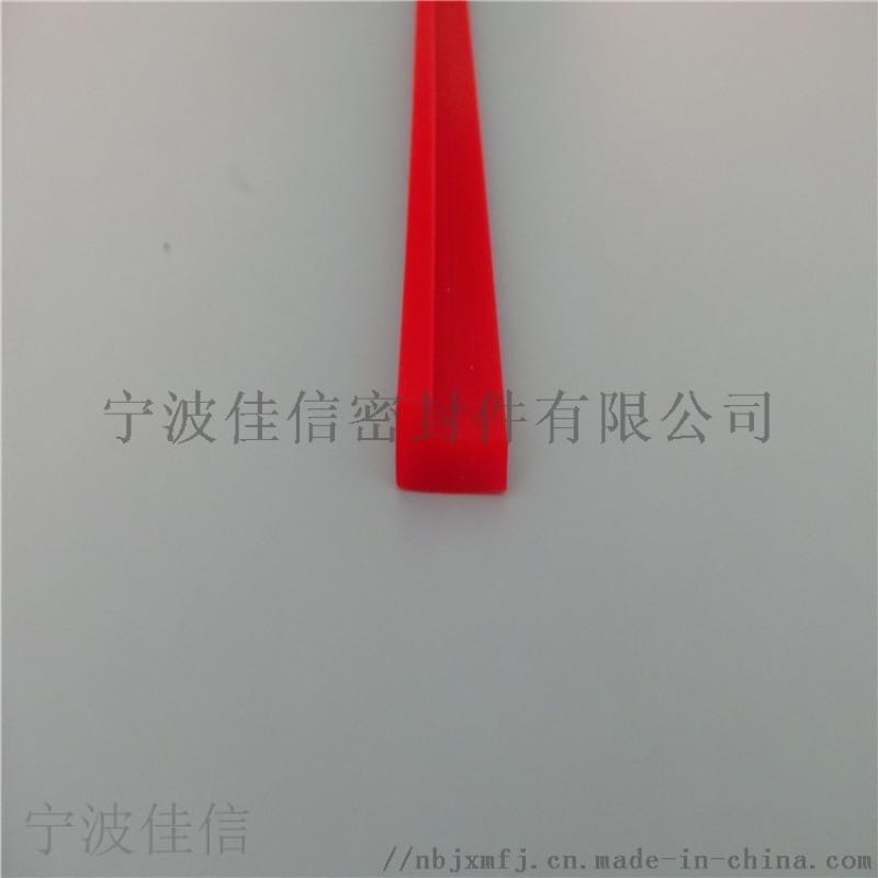 紅色海綿發泡矽膠密封條