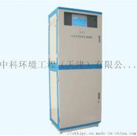 水质在线监测系统氨氮总氮