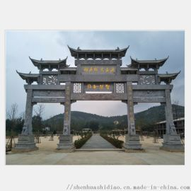 农村单门牌楼样式选择由神画石雕提供