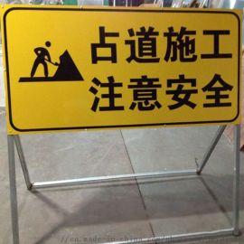 双面活动架施工牌 前方施工请绕道行走反光施工牌