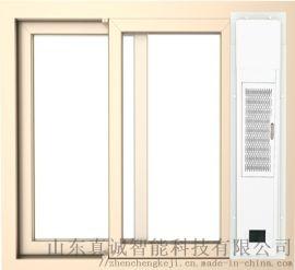 濟寧窗式新風/不用開窗也能通風換氣