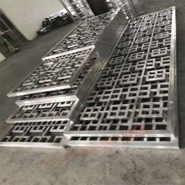 鋁合金窗花廠家定做 木紋鋁花格窗花全國直銷