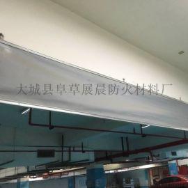 生产挡烟垂壁防火布 挡烟垂壁布 防火布