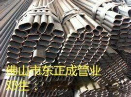 南宁不锈钢异型管,椭圆管规格10*20