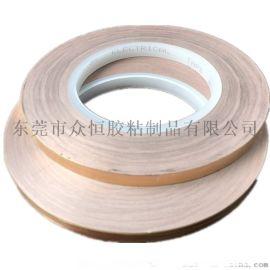 厂家直销铜箔胶带 单导、双导 导电自粘 绝缘电磁屏蔽信号防干扰