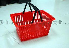 超市购物篮 便携篮 塑料篮 手挽篮