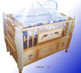 **豪华实木婴儿床
