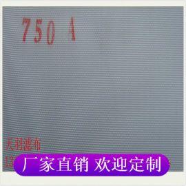 厂家直销工业滤布天羽牌促销 750A*100 丙纶无纺布压滤机污泥专用