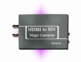 HDMI转SDI/DVI转SDI高清转换器