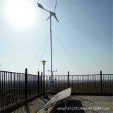 併網水準軸風力發電機自動調節風向迎風發電量高永磁風力發電機