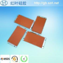 高溫硅膠熱膠轉印專用燙金硅膠  燙金硅膠  熱轉印燙金硅膠板