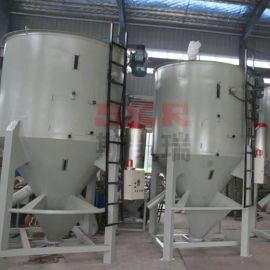 混合上料塑料干燥搅拌机 pu颗粒 橡胶颗粒拌料机