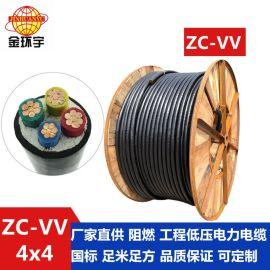 金环宇电缆 国标阻燃4芯低压交联电力电缆ZC-VV 4X4平方 架空电缆