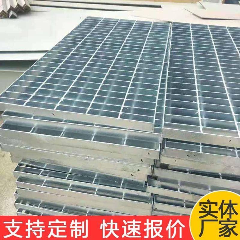 宝旭钢格板厂家 定制青岛热镀锌钢格板 镀锌网格板沟盖板现货