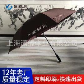 高尔夫伞、纤维骨**大号直杆伞商务晴雨伞定制logo