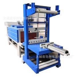 现货直销热收缩包装机 PE膜瓶装水缩包机 全自动套膜机生产厂家