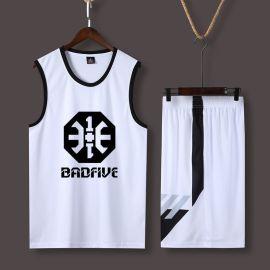 篮球衣服套装男球衣定制训练潮流运动队服背心篮球服印字数字LOGO