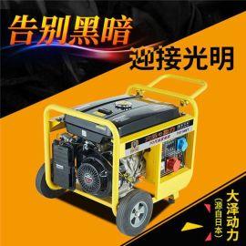 TO9000ET小型8kw汽油发电机