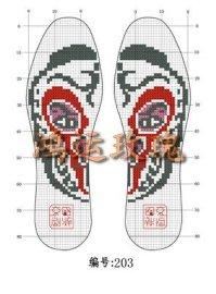 十字绣针孔鞋垫 - 4