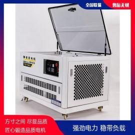 12千瓦汽油发电机机电房用报价