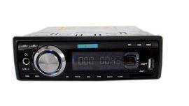 车载DVD/MP5硬盘机插卡优盘播放器