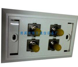 供应FC光纤适配器信息面板,ST光纤适配器插座,综合布线产品