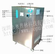 小型臭氧发生器(ACF-20)