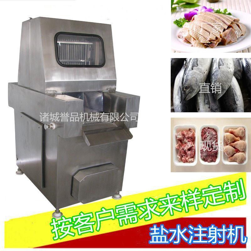 臘肉鹽水注射機 自動全不鏽鋼80針可拆輸送帶雙速肉類鹽水注射機