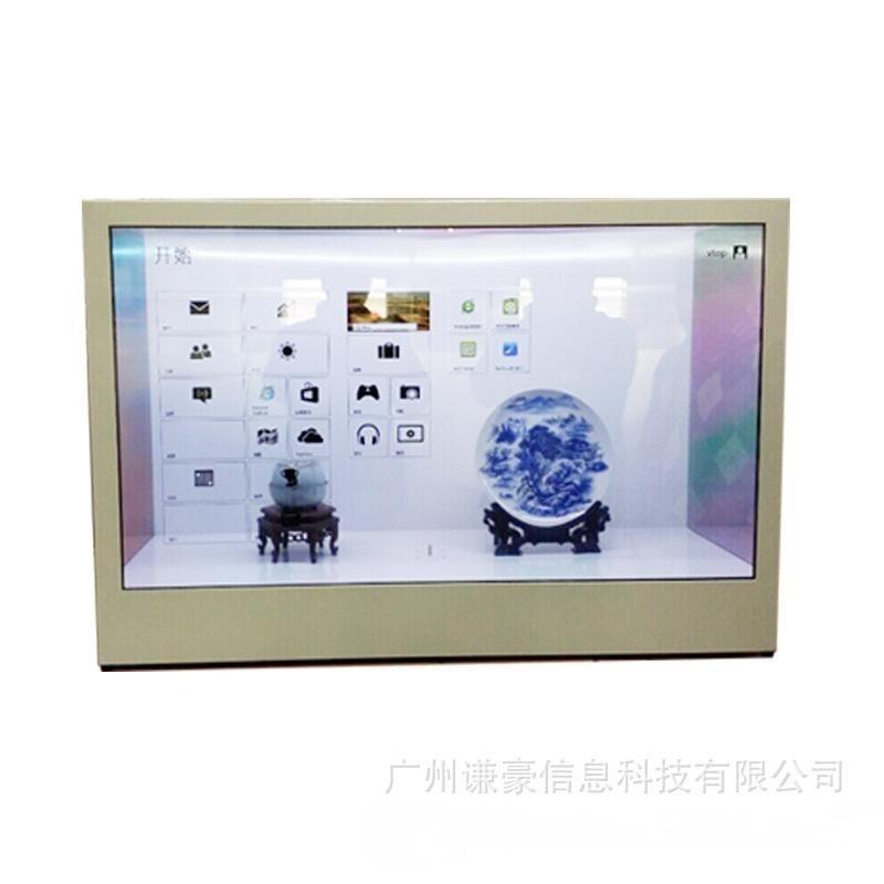 42寸43寸49寸液晶透明屏展示櫃 LCD透明屏觸摸櫥窗展示櫃
