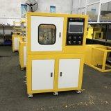 平板硫化机、406C-30-300电动加流成型机