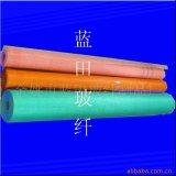 供应保温玻璃纤维网格布