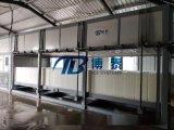 博泰制冷 德國原裝配件 日產10噸冰磚機 條冰機 塊冰機 風冷冰機