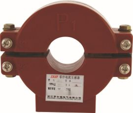 LXK-35型零序电流互感器 开口式电流互感器厂家直销