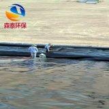 PE/HDPE/EVA土工膜 高密度聚乙烯土工膜 1.2mm厚eva防水板