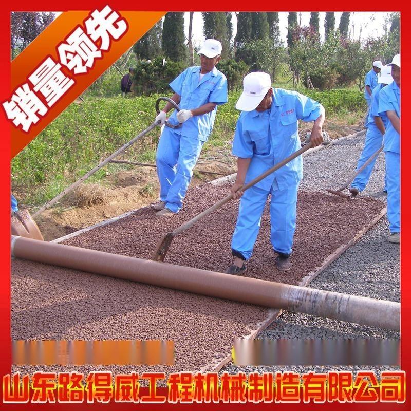 透水混凝土摊铺机 厂家直销 山东路得威 透水混凝土整平机