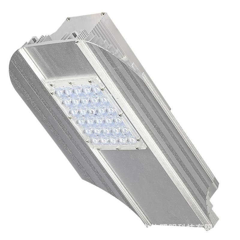 led摸组路灯外壳套件 50W100W庭院路灯头
