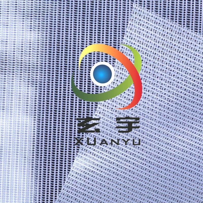 大量现货供应0.3mmPVC透明夹网布    文件袋箱包面料
