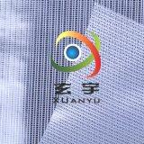 现货供应0.3mmPVC透明夹网布文件袋箱包面料