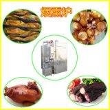 珍珠香腸烘幹上色煙燻爐 不鏽鋼高溫快速上色臘肉臘腸烘烤煙燻爐