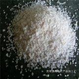 供應玻璃專用石英砂 鑄造用石英砂 石英砂爐料