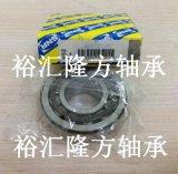 高清实拍 SNR EC 40988 H206 轴承 原装正品 EC40988H206FN4