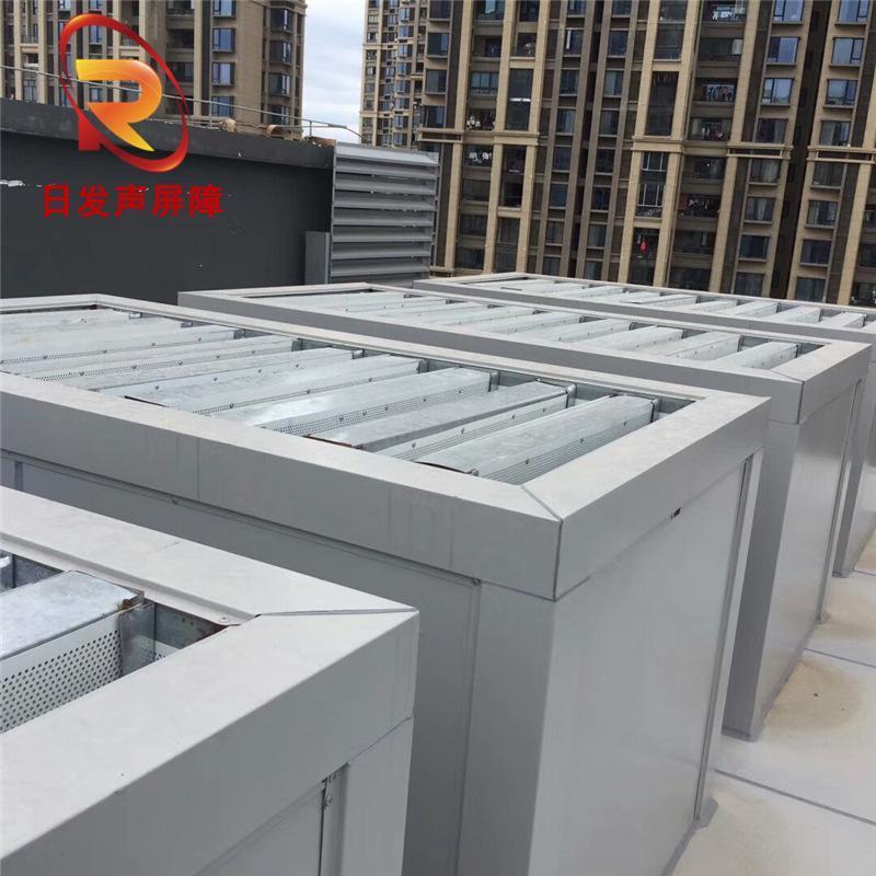 廠家定做小區樓頂空調機組吸音板 隔音屏障廠家直銷