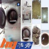 东莞微波真空干燥机厂家 中药材低温烘干 蜂蜜浓缩真空干燥机价格