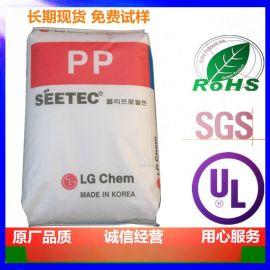 注塑挤出级PP LG化学H1315耐高温防火pp原料电子电器通用