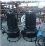 湖州 ZSQ型耐磨礦漿泵 江淮耐磨砂漿泵