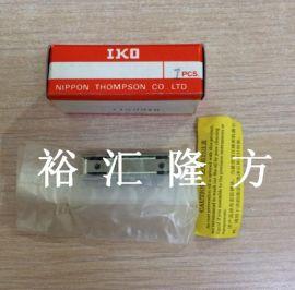 高清實拍 IKO BSP1035SL 精密滑臺 BSP 1035 SL 滾珠滑組 正品