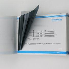 销售侧挡风玻璃隔热膜墨蓝色不反光隔热82%太阳膜