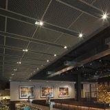 幕牆吊頂裝飾網 幕牆裝飾網 商場幕牆裝飾網板