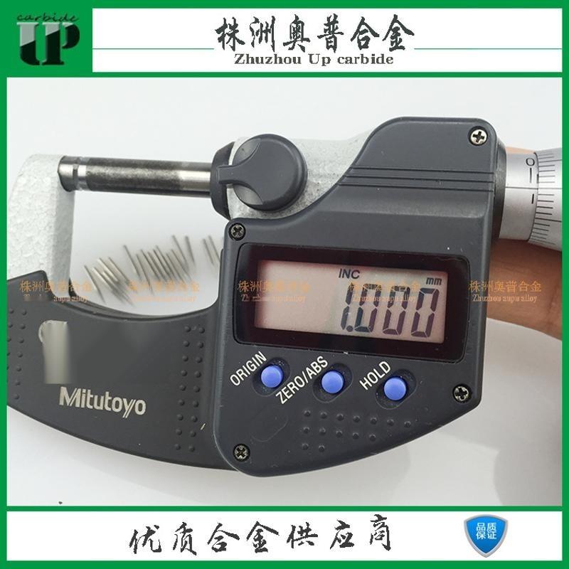 D1.0*13钨电极99.96%高纯度钨棒