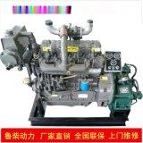 船用柴油機4105濰坊四缸船機50KW-56千瓦帶變速箱2: 1或3: 1齒輪箱